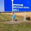 Александр, 52, г.Зеленоград