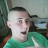 Дмитрий, 21, г.Рыльск