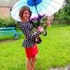 Каріна, 24, Лохвиця