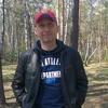 Андрей, 45, г.Ангарск
