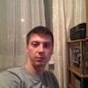 Евгений, 24, г.Днепрорудный