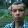 Dmitriy, 40, Kirovo-Chepetsk