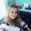 Светлана, 30, г.Чернигов