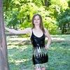 Милена, 19, г.Москва