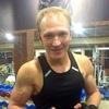 Олександр, 20, Суми
