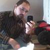 BRISK, 29, г.Уичито