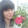 Svetlana, 43, Birky