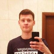 Гришка 22 Барнаул