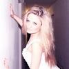 Viktoria, 23, Білопіллі