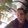 Вадим, 16, г.Ташкент