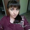 Анастасия, 30, г.Оренбург