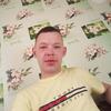 The Bro, 29, г.Балаково