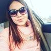 Kristina, 24, Bely Yar