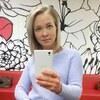 Екатерина, 30, г.Ижевск