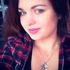 Софія, 23, г.Коломбо