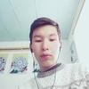 Аман, 18, г.Бишкек