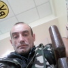 александр, 39, г.Евпатория