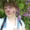 Диана, 18, г.Резекне