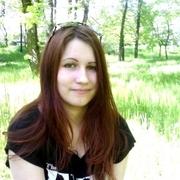 Дарья 26 Энергодар
