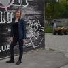 Ольга, 38, Покровськ