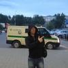 Орех, 80, г.Екатеринбург