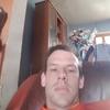 Sean Chadwick, 32, Ipswich