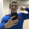 Ruslan, 30, Nizhny Novgorod