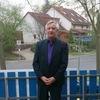 Dima, 32, г.Франкфурт-на-Майне