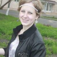 Екатерина, 30 лет, Рыбы, Санкт-Петербург