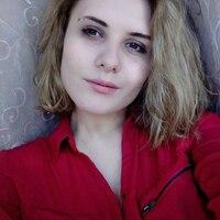 Евгения, 24 года, Козерог, Екатеринбург