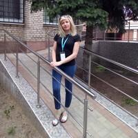 СВЕТЛАНА, 35 лет, Близнецы, Калинковичи