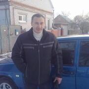 Сергей 45 лет (Овен) Великая Александровка