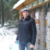 Aleksandr, 36, Valdai