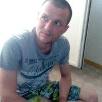 Михаил, 37 лет, Рыбы, Асбест