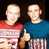Vasyl, 22, г.Харьков