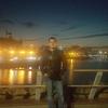 Александр, 26, г.Днепр