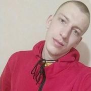никита 21 Киров