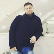 Сергей 30 Курчатов