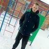 Grigoriy, 20, Uzhur