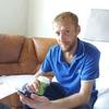 Maksim Davydov, 37, Novoshakhtinsk