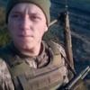 Дмитрий, 30, г.Винница