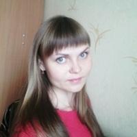 Катя, 28 лет, Скорпион, Иркутск