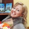 Olga, 39, г.Одесса