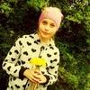 Ольга, 20, г.Кишинёв