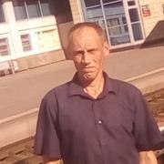 Олег Псянин 45 Тайшет