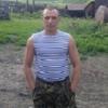Серега, 36, г.Усть-Кан