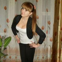 Карина, 25 лет, Водолей, Набережные Челны