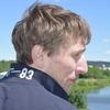 Denis, 38, Zlatoust