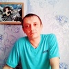 Дмитрий, 32, г.Котово