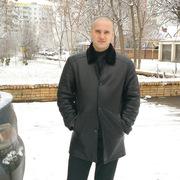 Павел 41 год (Близнецы) Волгодонск